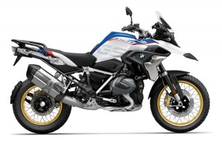 R 1250 GS HP (Estandard)
