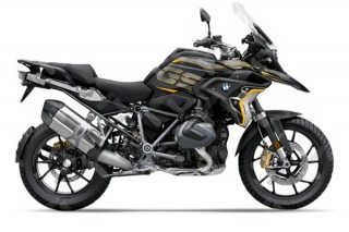 R 1250 GS EXCLUSIVE (Estandard)