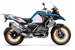 R 1250 GS HP ADVENTURE