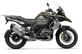 R 1250 GS ADVENTURE EXCLUSIVE